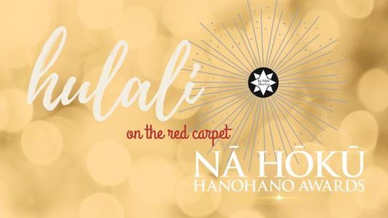 Hulali on the Red Carpet at the 2019 Nā Hōkū Hanohano Awards