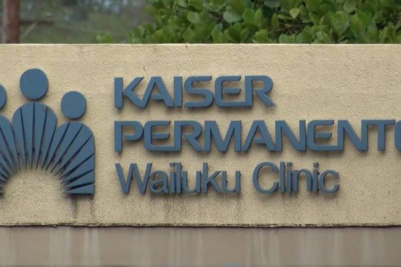 Kaiser Permanente Wailuku