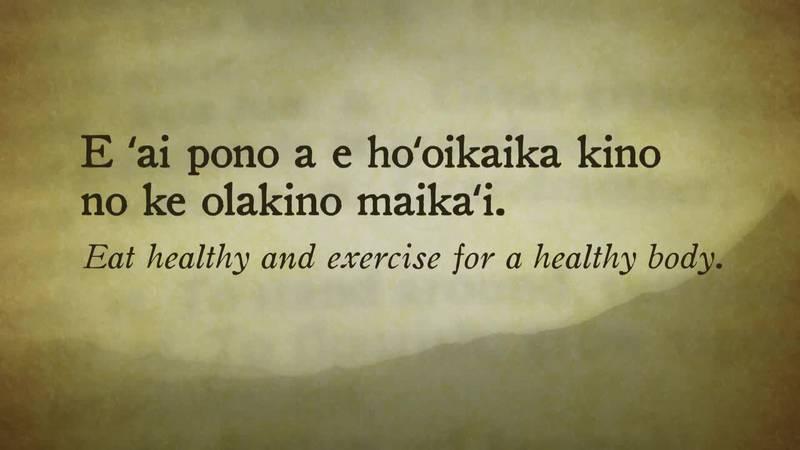 Hawaiian Word of the Day: Olakino