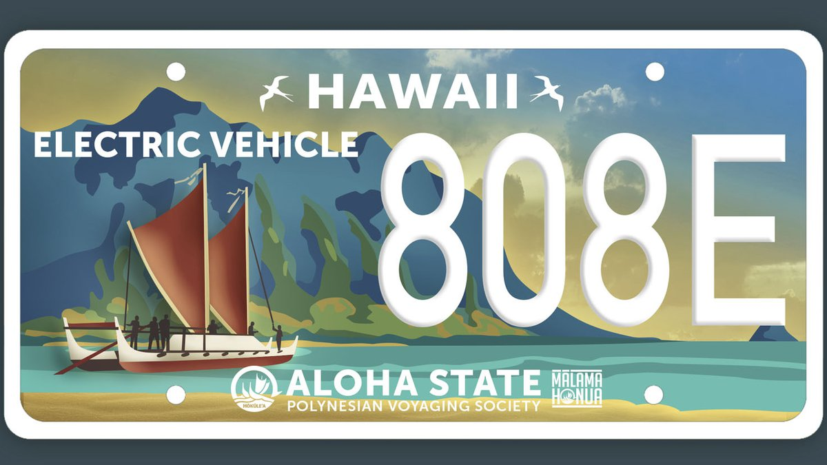 This is a rendering of what the Hokulea license plate for electric vehicles would look like.