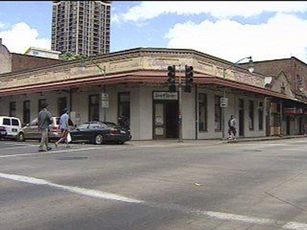 Present-day corner of Smith and Pauahi