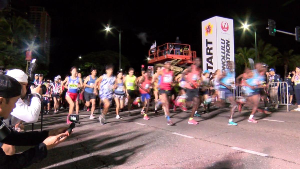 Honolulu Marathon 2018 (Image: Hawaii News Now)