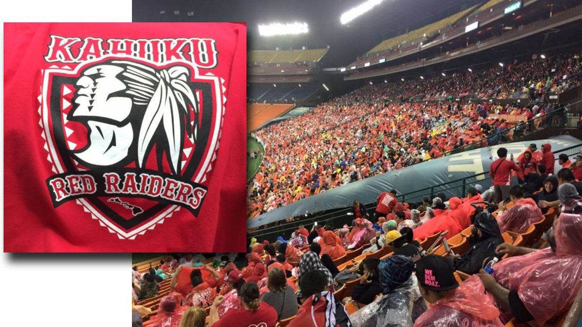 Thousands gathered at Aloha Stadium for a previous HHSAA football championship game.
