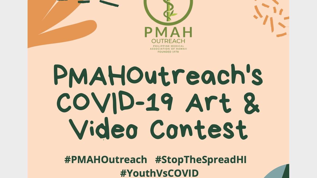PMAH Outreach contest flier.