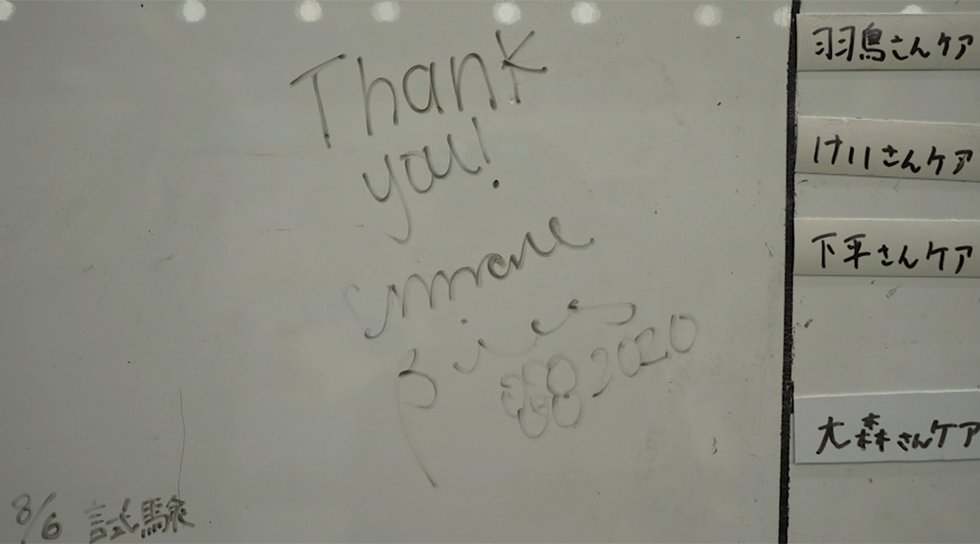 Simone Biles left a thank-you message on the white board of the gym where she trained in secret...
