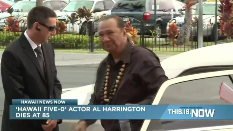 """Hawaii Five-0"" actor Al Harrington has died, his family confirmed Tuesday."