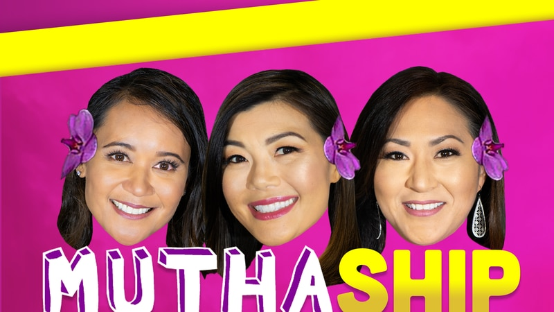 Primary logo for the Muthaship with Stephanie Lum podcast.