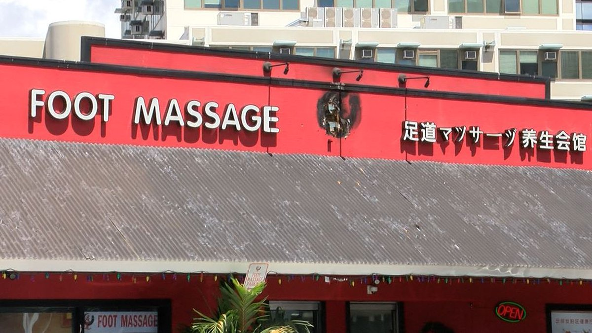 An electronic sign sparked a fire at a foot massage parlor in Honolulu.