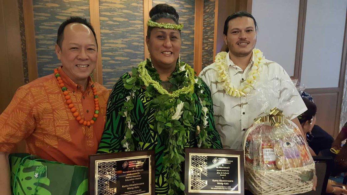 Kumu Hina was honored at a convention in Waikiki.