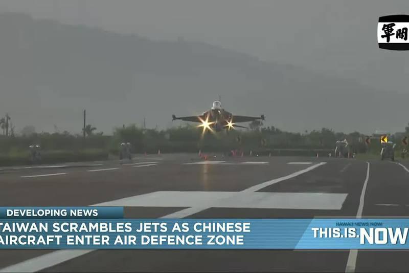 China flies dozens of fighter jets near Taiwan.