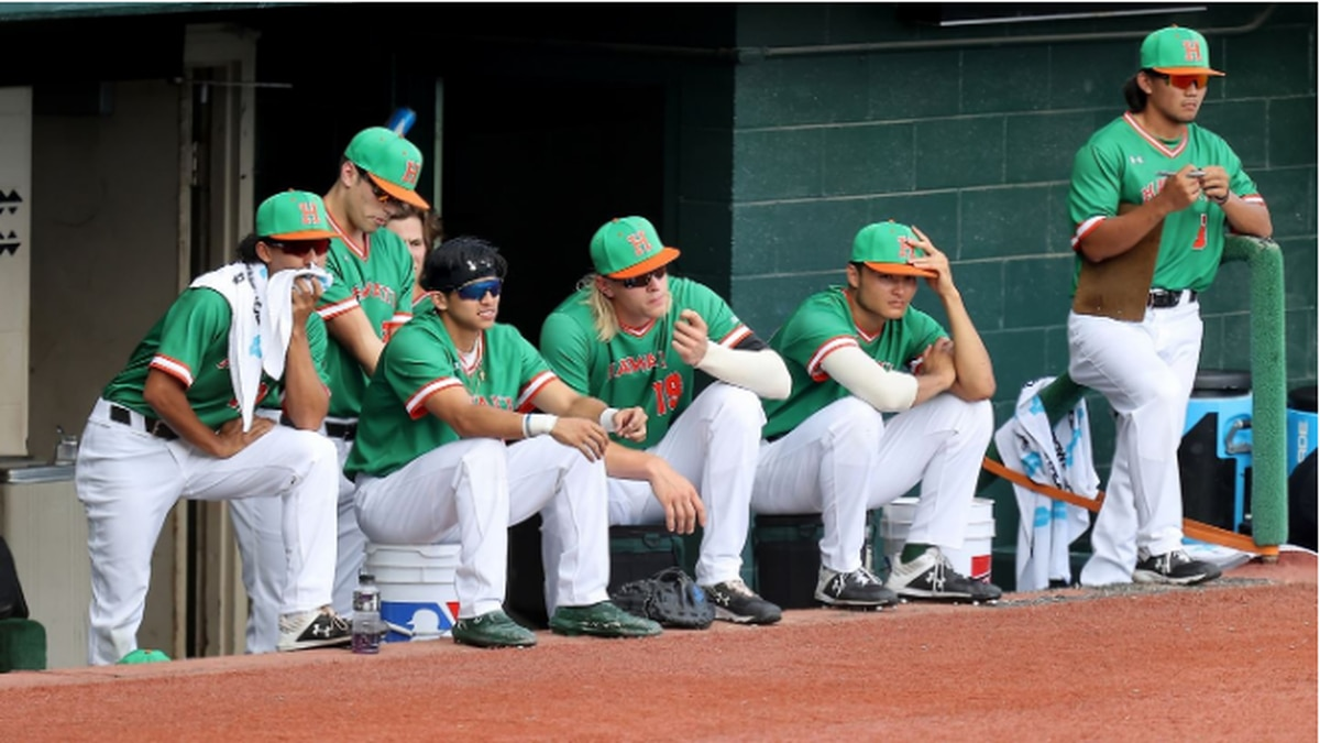 The UH baseball team will face defending national champion Vanderbilt this weekend in Nashville.