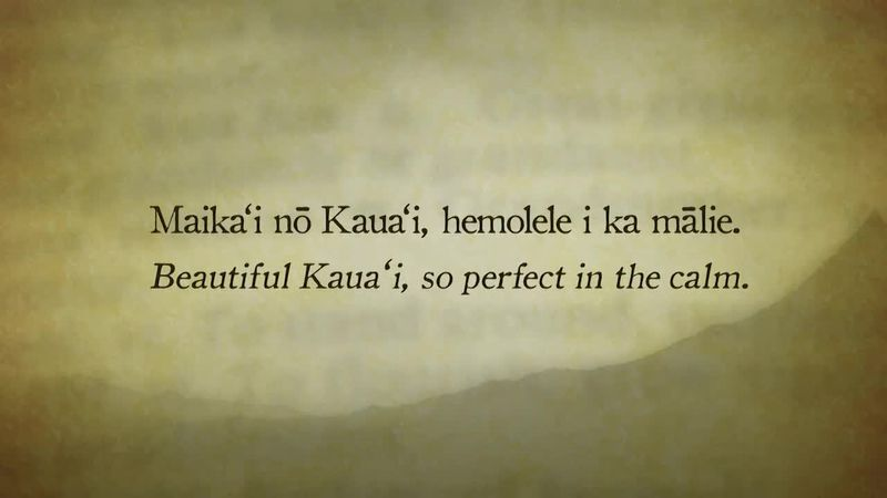 Hawaiian Word of the Day: Mālie