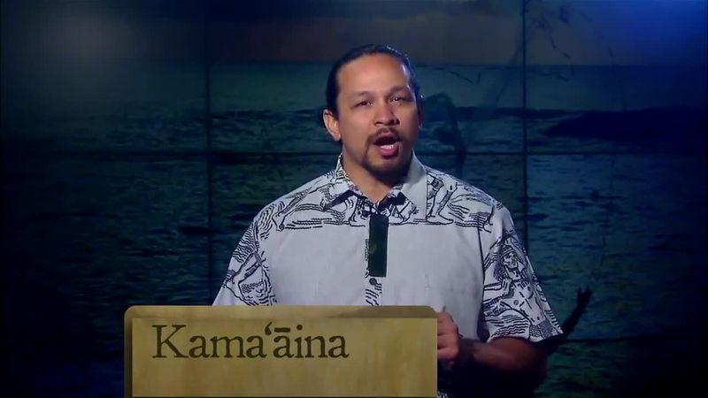 Hawaiian Word of the Day: Kamaaina