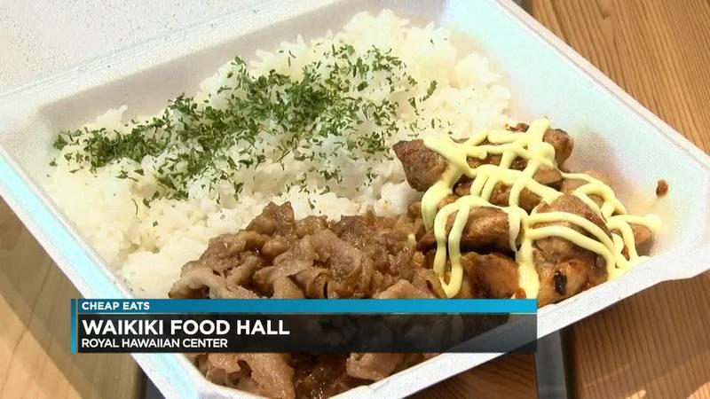 Cheap Eats: Waikiki Food Hall