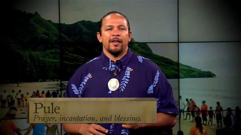 Hawaiian Word of the Day: Pule