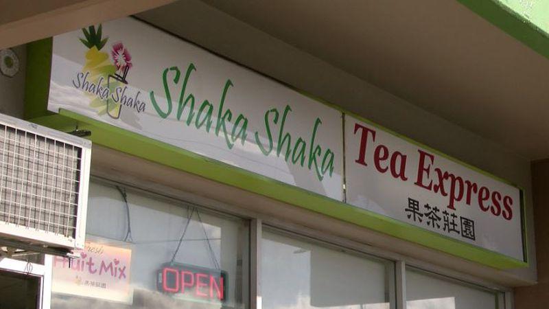Shaka Shaka Tea Express near University was hit with a hefty fine.
