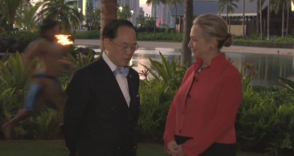 In foreground: Donald Tsang & Hilary Clinton Source: YouTube