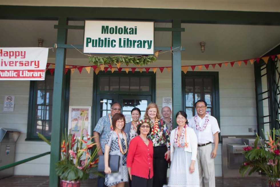 (Image: Hawaii State Public Library System)