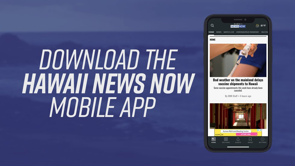Download the HNN mobile app today!
