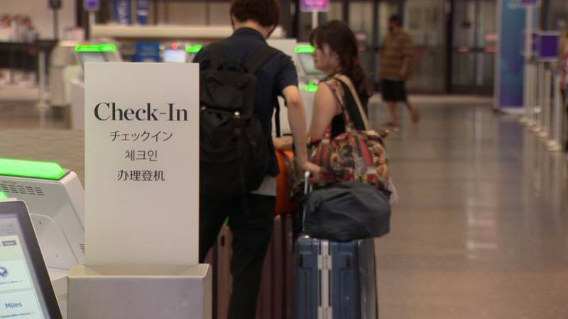 Additional screenings are in place at the Honolulu International Airport