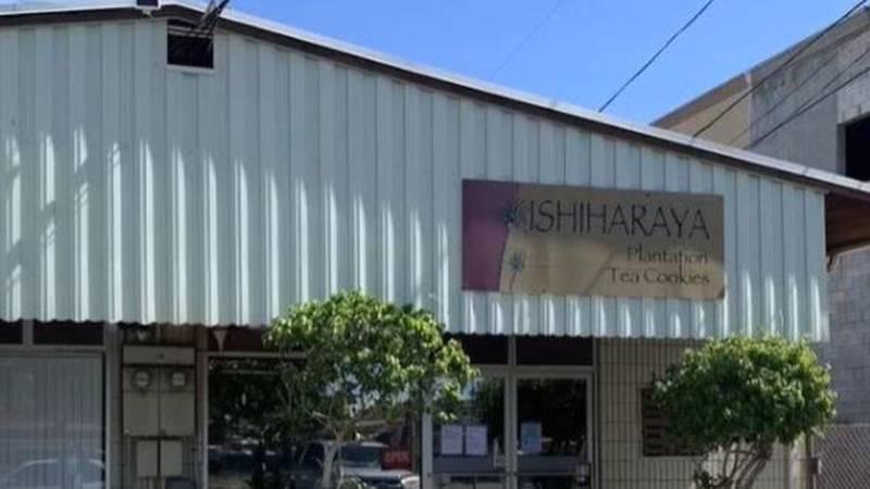 Ishiharaya in Waipahu is known for their plantation tea cookies and senbei.