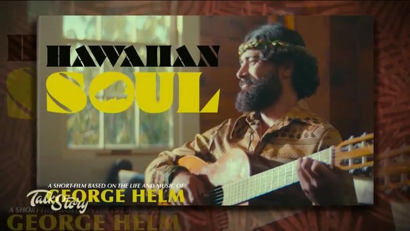 Hawaiian Soul