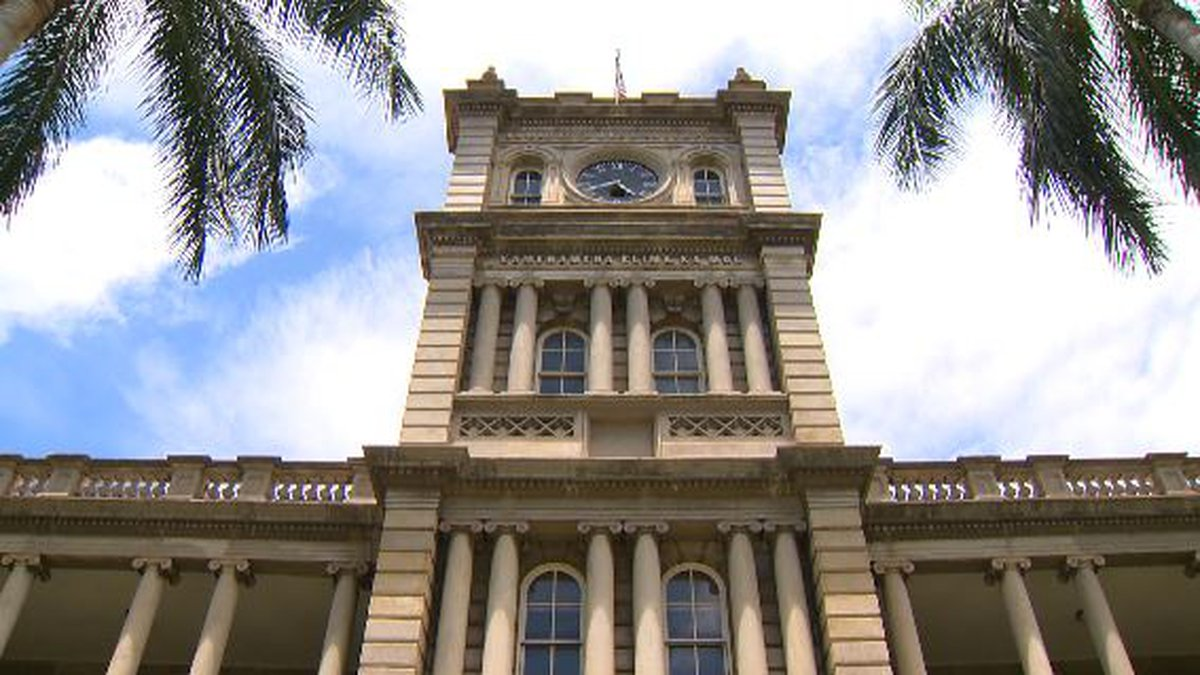 Hawaii Supreme Court, Aliiolani Hale