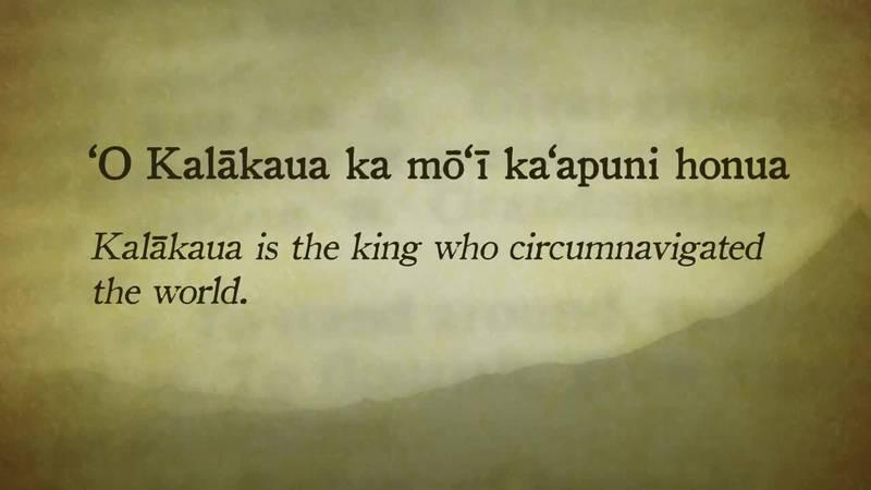 Hawaiian Word of the Day: Mōʻī